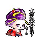 花魁ライフ(オールシスターズ4)(個別スタンプ:07)