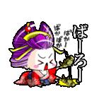 花魁ライフ(オールシスターズ4)(個別スタンプ:08)
