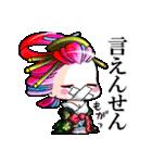 花魁ライフ(オールシスターズ4)(個別スタンプ:09)