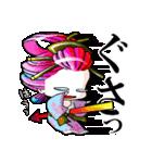 花魁ライフ(オールシスターズ4)(個別スタンプ:11)
