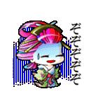花魁ライフ(オールシスターズ4)(個別スタンプ:12)