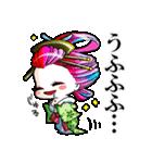 花魁ライフ(オールシスターズ4)(個別スタンプ:16)