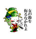 花魁ライフ(オールシスターズ4)(個別スタンプ:17)