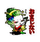 花魁ライフ(オールシスターズ4)(個別スタンプ:21)