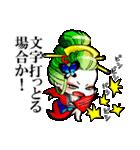花魁ライフ(オールシスターズ4)(個別スタンプ:23)