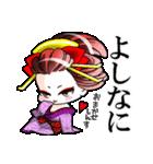 花魁ライフ(オールシスターズ4)(個別スタンプ:25)