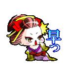 花魁ライフ(オールシスターズ4)(個別スタンプ:28)
