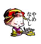 花魁ライフ(オールシスターズ4)(個別スタンプ:29)