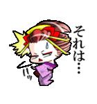 花魁ライフ(オールシスターズ4)(個別スタンプ:30)
