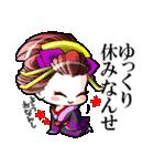 花魁ライフ(オールシスターズ4)(個別スタンプ:31)