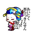 花魁ライフ(オールシスターズ4)(個別スタンプ:40)