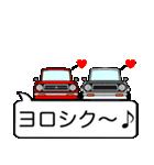 旧車のトラック(個別スタンプ:5)