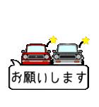 旧車のトラック(個別スタンプ:6)