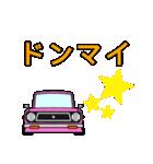 旧車のトラック(個別スタンプ:10)