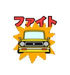 旧車のトラック(個別スタンプ:11)