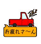旧車のトラック(個別スタンプ:12)