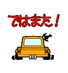 旧車のトラック(個別スタンプ:13)