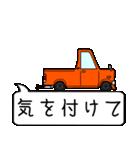 旧車のトラック(個別スタンプ:14)