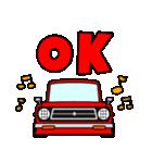 旧車のトラック(個別スタンプ:15)
