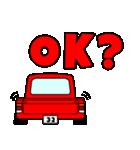 旧車のトラック(個別スタンプ:16)