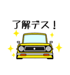 旧車のトラック(個別スタンプ:19)