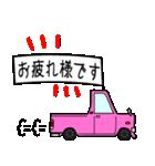 旧車のトラック(個別スタンプ:24)