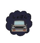 旧車のトラック(個別スタンプ:37)