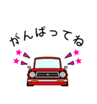 旧車のトラック(個別スタンプ:39)