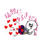 好き・愛してるを伝える告白・恋愛系(個別スタンプ:05)