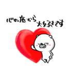 好き・愛してるを伝える告白・恋愛系(個別スタンプ:06)