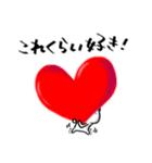 好き・愛してるを伝える告白・恋愛系(個別スタンプ:08)