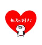 好き・愛してるを伝える告白・恋愛系(個別スタンプ:09)