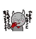あっくんまっくんてんさん_02(個別スタンプ:01)