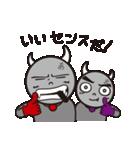 あっくんまっくんてんさん_02(個別スタンプ:02)