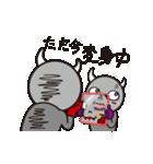 あっくんまっくんてんさん_02(個別スタンプ:03)