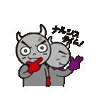 あっくんまっくんてんさん_02(個別スタンプ:05)
