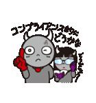 あっくんまっくんてんさん_02(個別スタンプ:10)