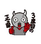 あっくんまっくんてんさん_02(個別スタンプ:20)