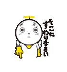 あっくんまっくんてんさん_02(個別スタンプ:24)