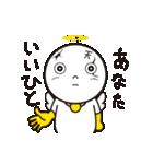 あっくんまっくんてんさん_02(個別スタンプ:27)