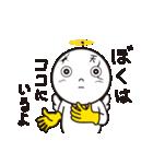 あっくんまっくんてんさん_02(個別スタンプ:36)