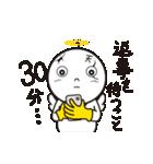 あっくんまっくんてんさん_02(個別スタンプ:39)