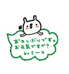 「ミーコ」が使う名前スタンプ(個別スタンプ:02)