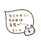 「ミーコ」が使う名前スタンプ(個別スタンプ:22)