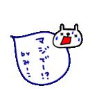 「ミーコ」が使う名前スタンプ(個別スタンプ:36)