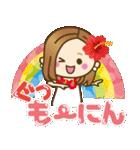 大人女子の日常【夏だ!リゾートだ♥】(個別スタンプ:1)