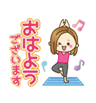 大人女子の日常【夏だ!リゾートだ♥】(個別スタンプ:2)