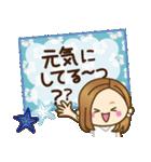 大人女子の日常【夏だ!リゾートだ♥】(個別スタンプ:4)