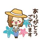 大人女子の日常【夏だ!リゾートだ♥】(個別スタンプ:10)