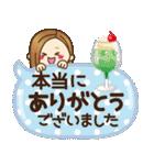 大人女子の日常【夏だ!リゾートだ♥】(個別スタンプ:11)